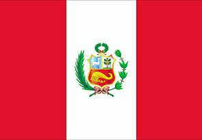 Peru_pais_peru.jpg